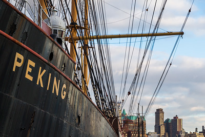 Peking Ship