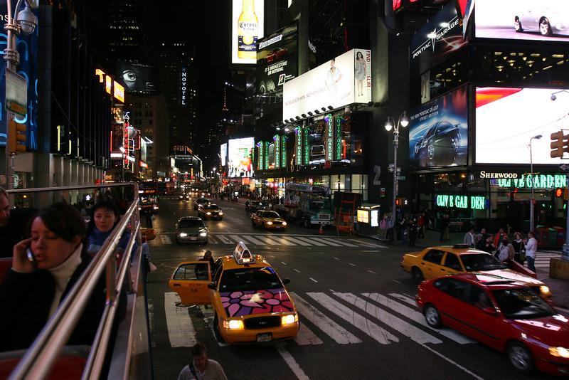 NYC_071016_2329