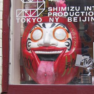 Rock Daruma. Manhattan. 14 Oct 2007