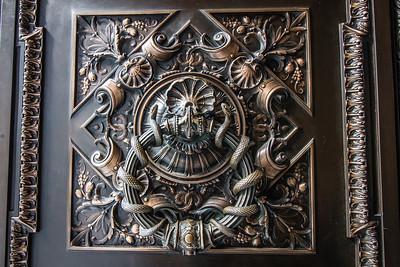 New York State Library door knocker