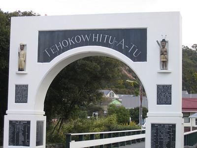 New Zealand - Whakarewarewa Thermal Village