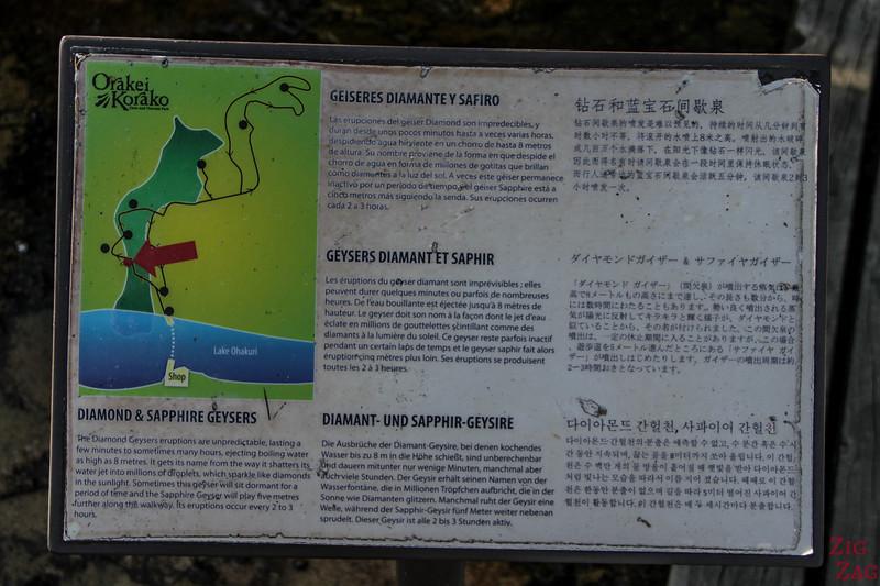 Map - Orakei Korako geothermal park