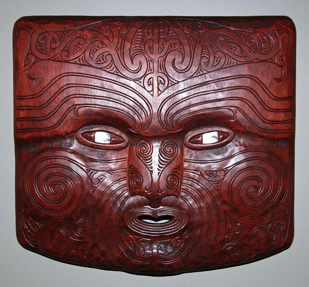 Kauri Museum - Matakohe