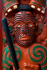 Maori Carving, Waitangi Treaty Grounds, Bay of Islands