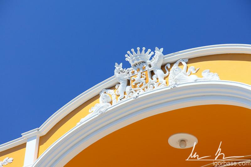 Building detail, Central Park, Granada