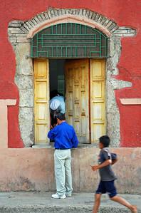 Doorway, Estelí