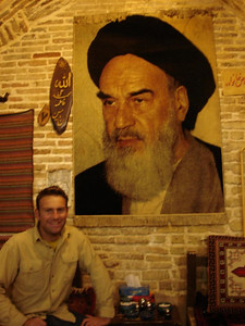 Me and the Ayatollah