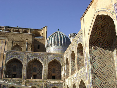 Fluted domes on the Registan