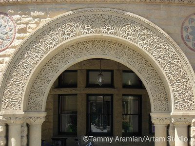 Main Quad Pigott Corner archway with filigree detail, May 2006