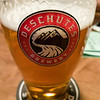 One last stop at the Deschutes in town for dinner.