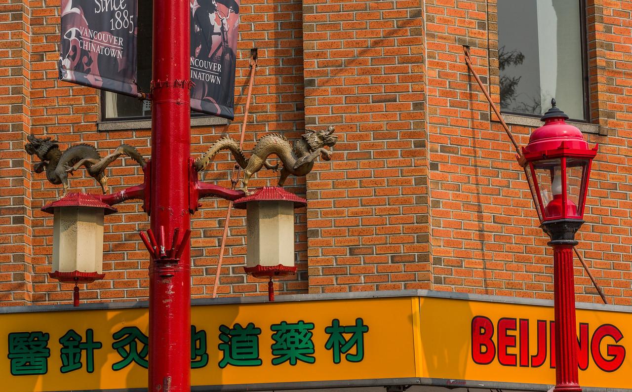 Chinatown, Vancouver, BC, Canada, 2014