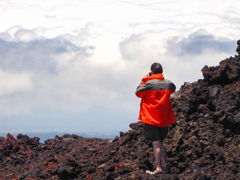 Mauna Loa Summit Drive