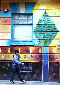"""Walk a Narrow Path"" - Tenderloin District, San Francisco, 1999"