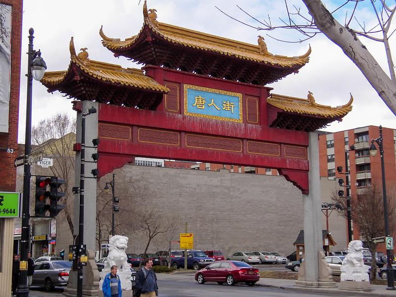 Chinatown gate.