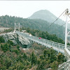 The Mile High Suspended Bridge - Grandfather Mountain Near Linville, NC  4-11-04