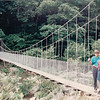 Randal and Ben on Suspension Bridge in Smoky Mts. Area, NC  6-11-94