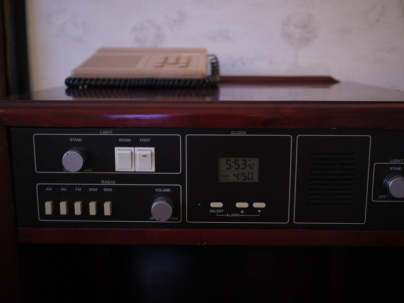 Hotel room console, Pyongyang