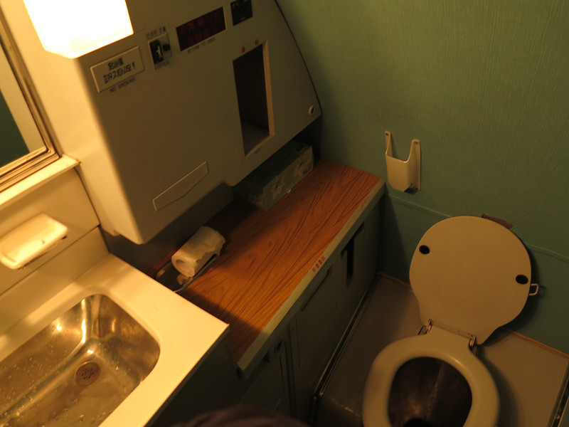 Washroom on-board Air Koryo
