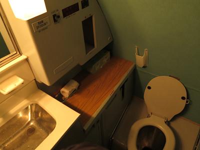 Washroom on-board Air Koryo