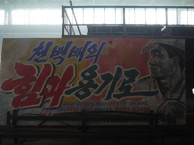 Even inside the steel factory
