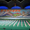Mass Games, North Korea 3