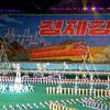 Mass Games, North Korea 6