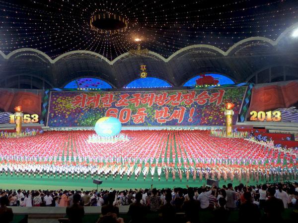Mass Games, North Korea 12