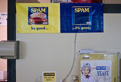 They still think spam is a good thing down there -- or they have a great spam filter