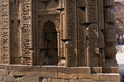 Some of the beautiful carved ruins at the Qutub Minar complex.