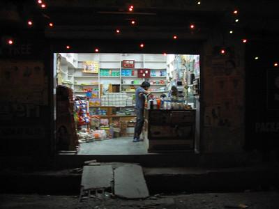 A kiosk at night.