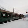 Flamsbana train