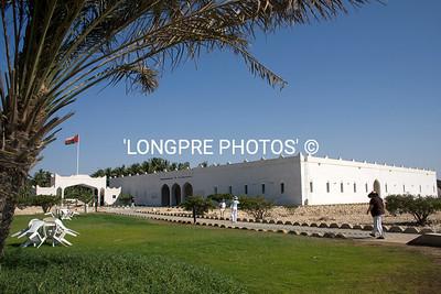 ARCHAEOLOGICAL museum.  Salalah, Oman