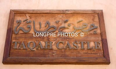 TAQAH CASTLE    Salalah, Oman.
