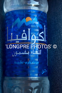 AQUAFINA water bottle, in Arabic.