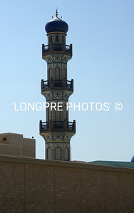 Salalah mosque tower.