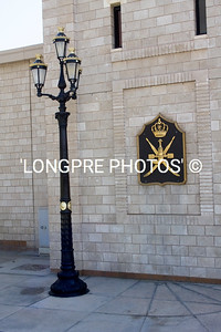 Outside Palace in SALALAH.