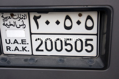 License Plate from RAS al-KHAIMAH, one of the 7 states of United Arab Emirates. Where they thought the 2010 America's Cup was going to be held.