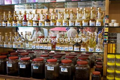 Perfume and incense store-SLALAHA, Oman