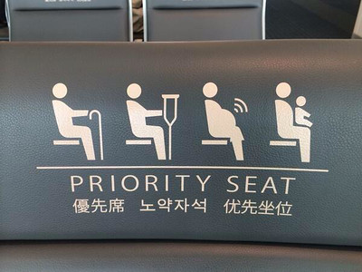 Evolution continues as pregnant women are now able to provide free Wi-Fi.