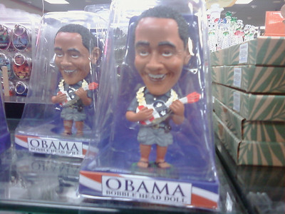 At the ABC store in Kapa`a... (Obama is left handed, however.)