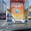 Multi-cultural food truck in Waikiki