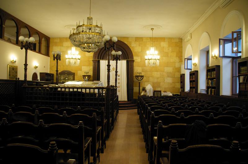 """Synagogue of charity society """"Mabish Arumim"""""""