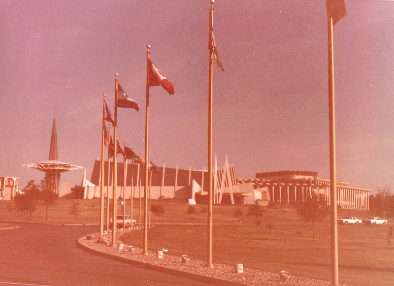 Oral Roberts University - Attended Seminar 9/22-9/24/78