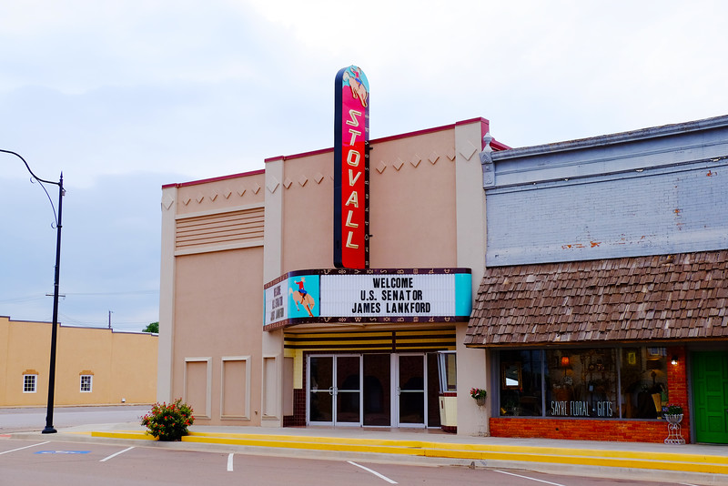 Stovall Theater