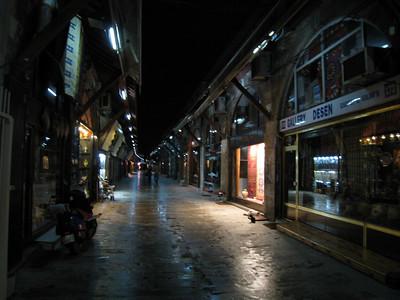 Old Bazaar (Istanbul, 2008)