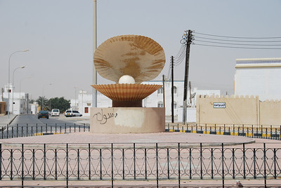 "The pearl roundabout. At least in Sur when they give you directions and say ""You can't miss it"" they're right!"