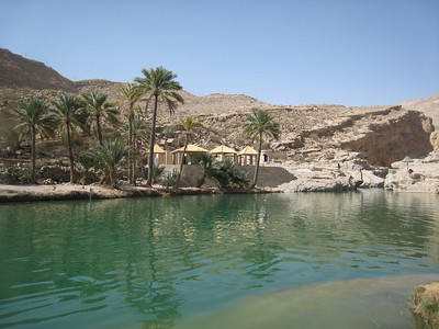Oman: 19-24 March 2008