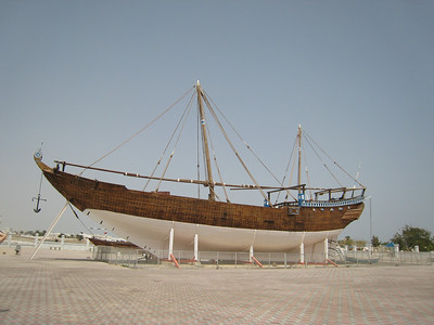"The ""Fatah al-Khair"" a dhow built in Sur about 70 years ago and recently brought back from Yemen and restored."