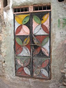 Door, Mizfat al Abreyeen