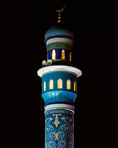The Minaret of Masjid Al Rasool Al Adham Shia Mosque (Muscat, Sultanate of Oman 2017)
